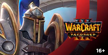 МК #3. WarCraft III. Квалификация №1